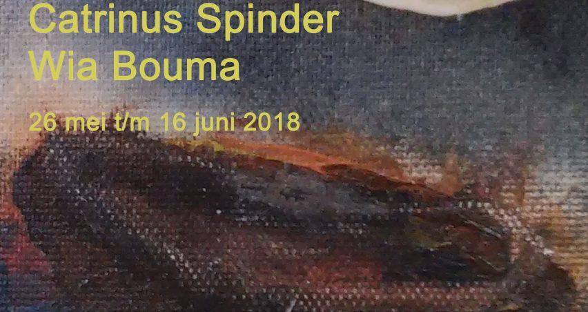 Opening H47 tijdens culturele hoofdstad 2018 , kunstruimte H47 in Leeuwarden voor exposities en tentoonstellingen van beeldende kunst.